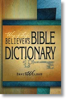 Believers Bible Dictionary